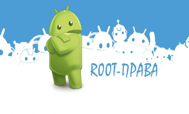 Root на Android HTC